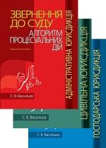 Акційний комплект книг
